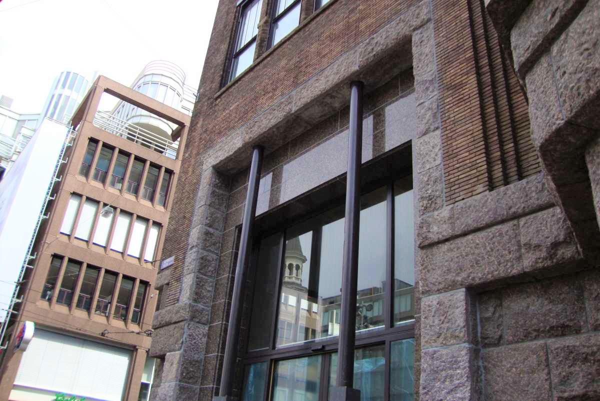 Restauratie The Bank